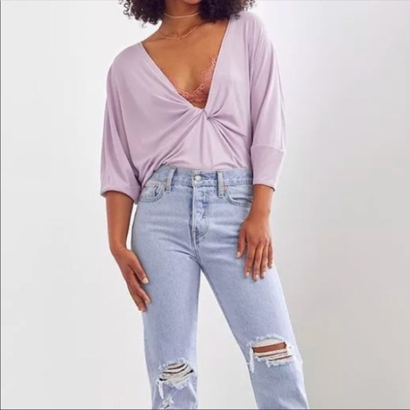 0ff31d8d43255 Urban Outfitters Tops